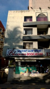 Blossom Book House @Church Street in Bangalore