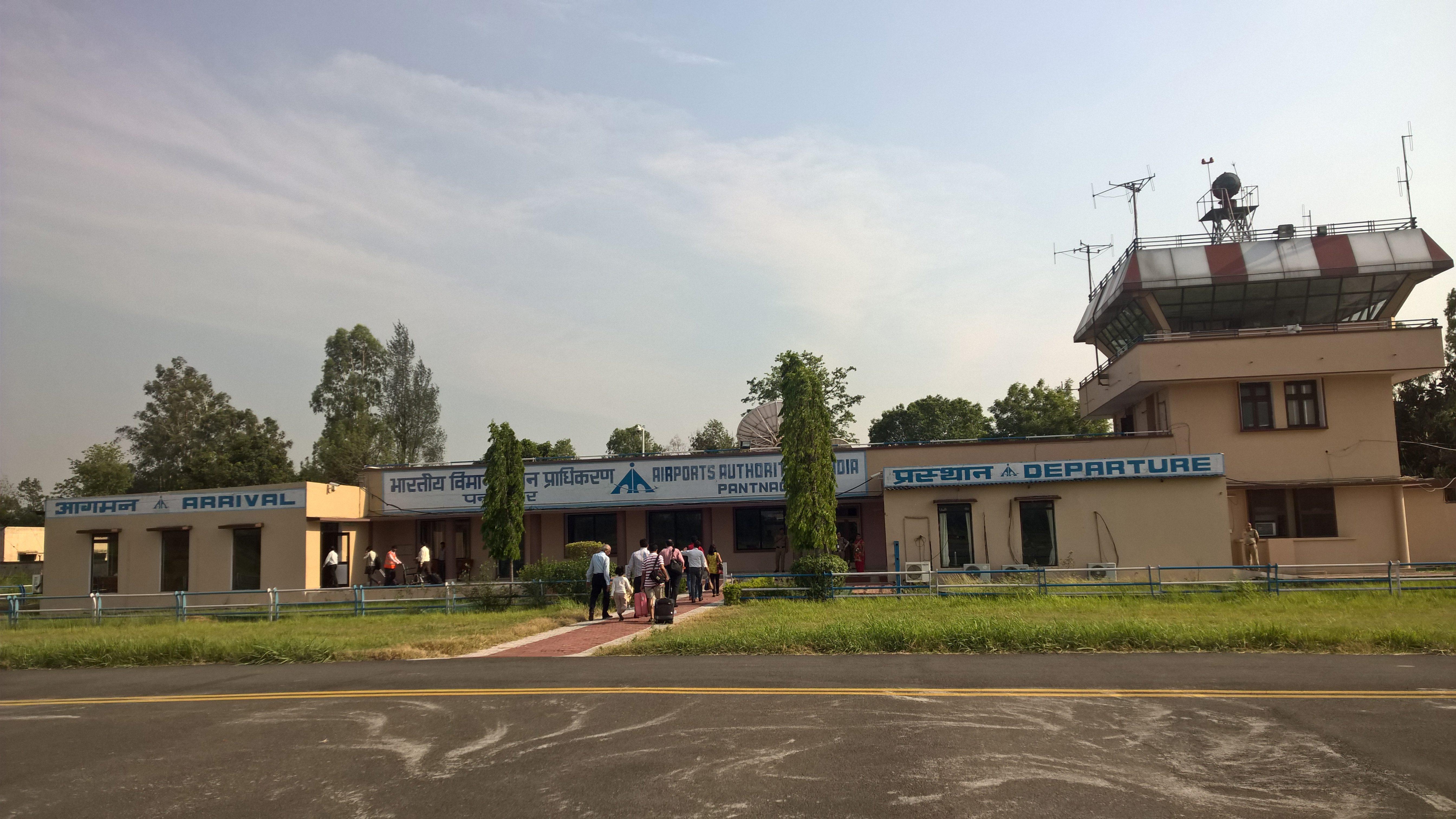 Pantnagar Airport in Uttarakhand