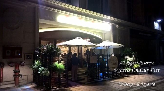 Restaurant Review: Mirchi and Mime in Powai, Mumbai