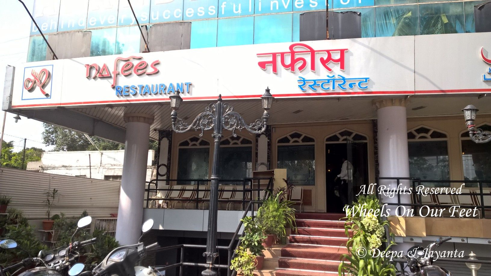 Restaurant Review: Nafees Restaurant in Indore