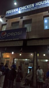 Best Places to Eat in Amritsar -- Beera Kitchen House