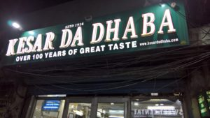 Best Places to Eat in Amritsar -- Kesar da Dhaba in Amritsar